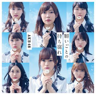 点滅フェロモン - AKB48 - 歌詞