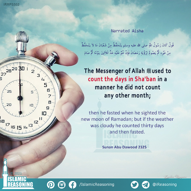Shaban Series: The Messenger of Allah (ﷺ) used to count the days in Shaban in a manner he did not count any other month | Islamic Reasoning Designs