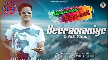 Heeramaniye mp3 Song download | Subhan Negi   ~ Gaana Himachali