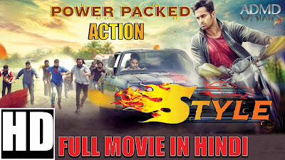 Style 2016 Hindi Dubbed 480p WEBRip 400MB world4ufree.ws , South indian movie Style 2016 hindi dubbed world4ufree.ws 480p hdrip webrip dvdrip 300mb brrip bluray free download or watch online at world4ufree.ws