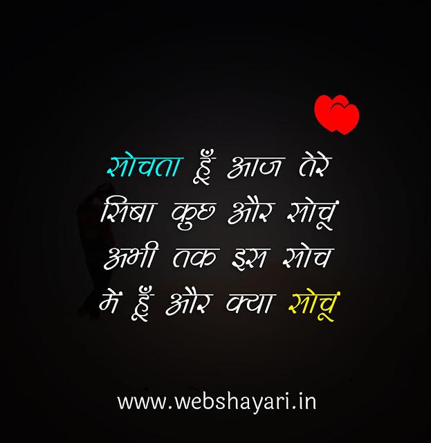 status sad