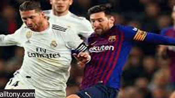 ترتيب الدوري الإسباني بعد الكلاسيكو وهزيمة برشلونة من ريال مدريد