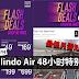 Malindo Air 48小时特别促销!机票最低只需RM49!