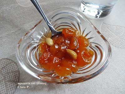 Κεράσι ξανθό γλυκο του κουταλιού