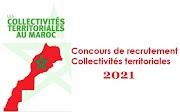 Communes Rurales au Maroc Concours de recrutement en Plusieurs Postes