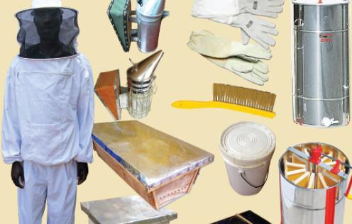 Πωλείται μελισσοκομικός εξοπλισμός και 3 μελίσσια στο Αγρίνιο