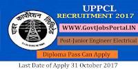 Uttar Pradesh Power Corporation Limited Recruitment 2017– 226 Junior Engineer Electrical Trainee