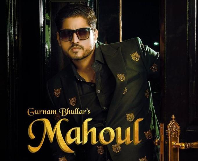 Mahoul Lyrics - Gurnam Bhullar
