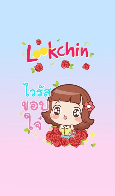 VIRUS lookchin emotions_S V02
