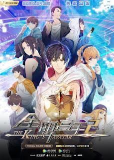 anime chino de videojuegos Quanzhi gaoshou  the king's avatar