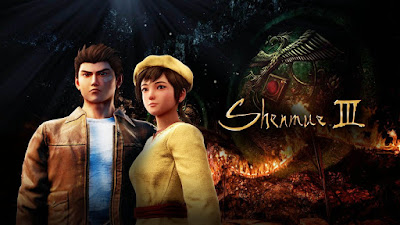 Shenmue 3 logo We know Gamers