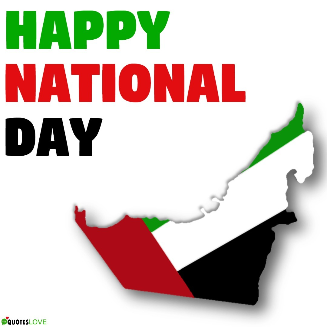 United Arab Emirates/UAE National Day 2019 Images