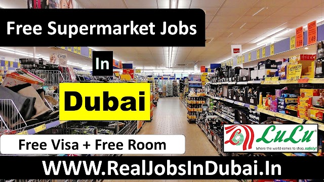 LuLu Supermarket Jobs In Dubai - 2020