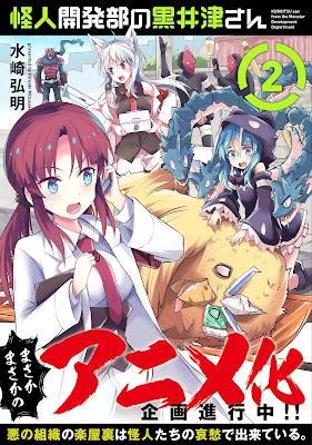 Kaijin Kaihatsubu no Kuroitsu-san tendrá anime