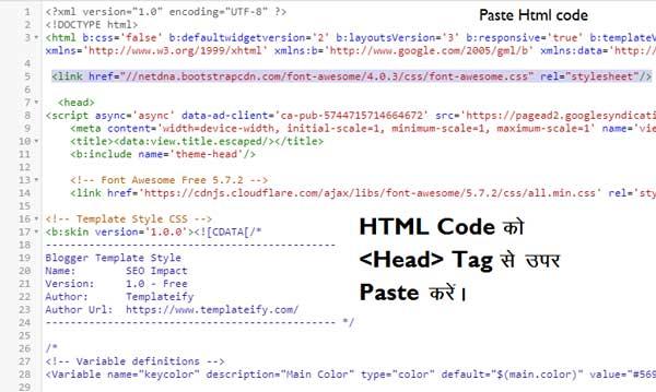 Blog ke liye contact form page kaise banaye in 2020