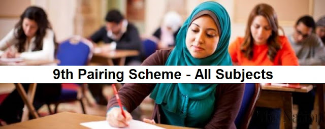 9th Pairing Scheme 2019 - Matric Part 1 All Subjects Combination Assessment Download