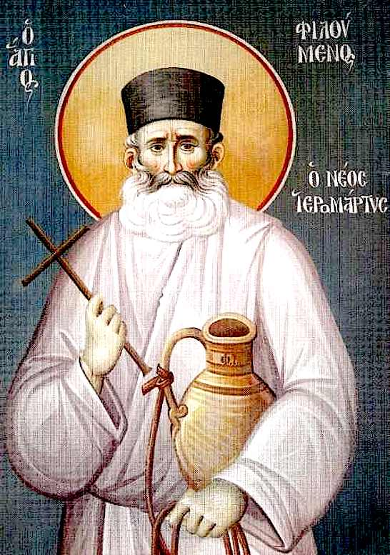 Священномученик Филумен Святогробец. Современная икона
