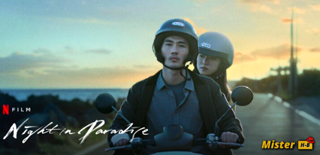 Night in Paradise: Release Date on Netflix?