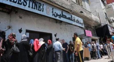رسمياً : تحديد موعد صرف مخصصات الشؤون الاجتماعية و رواتب موظفي السلطة الفلسطينية