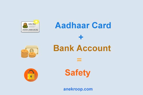 application to link aadhar with bank account