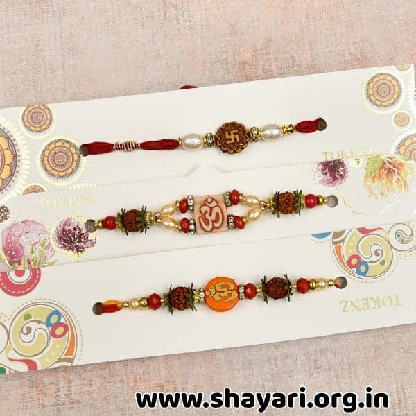 raksha bandhan painting images