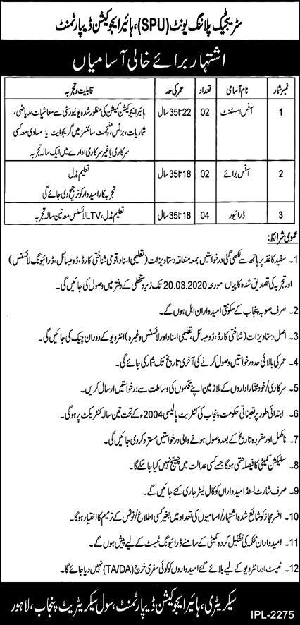 Jobs in Strategic Planning Unit SPU  Higher Education Department 2020