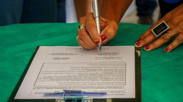 UFPE retifica cronograma de concurso com 166 vagas