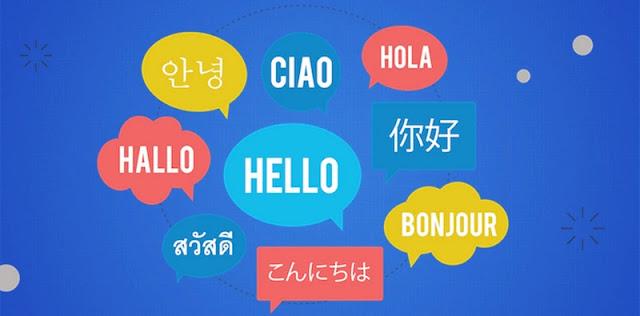 مواقع احترافية لترجمة النصوص من لغة لأخرى أفضل من ترجمة محرك البحث جوجل