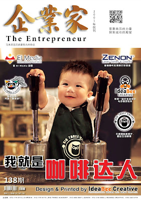 Big Three,coffee,workshop,The Entrepreneur Magazine