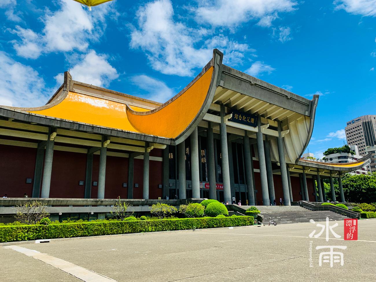 國父紀念館|信義區周邊景點