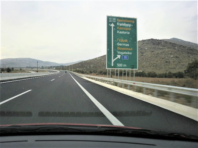 Ένωση Ξενοδόχων Ν.Ιωαννίνων:Η Καστοριά συνδέθηκε το 2017 με την Αλβανία με κάθετο διευρωπαϊκό άξονα ….