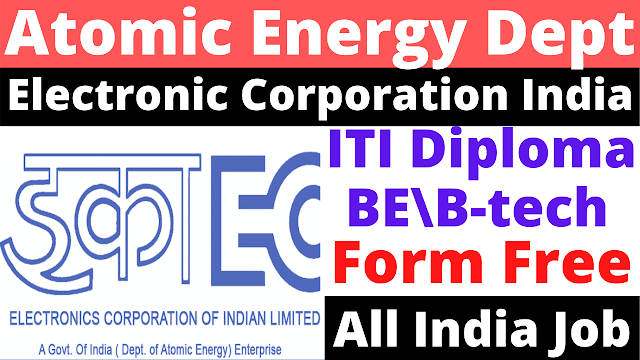 Atomic Energy Department Recruitment 2020 | ITI Diploma B-tech | ECIL Recruitment 2020