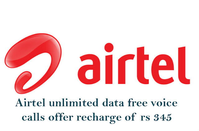 How to get airtel free voice calling offer