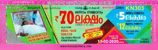 """KeralaLottery.info, """"kerala lottery result 13 2 2020 karunya plus kn 303"""", karunya plus today result : 13-2-2020 karunya plus lottery kn-303, kerala lottery result 13-2-2020, karunya plus lottery results, kerala lottery result today karunya plus, karunya plus lottery result, kerala lottery result karunya plus today, kerala lottery karunya plus today result, karunya plus kerala lottery result, karunya plus lottery kn.303 results 13/02/2020, karunya plus lottery kn 303, live karunya plus lottery kn-303, karunya plus lottery, kerala lottery today result karunya plus, karunya plus lottery (kn-303) 13/02/2020, today karunya plus lottery result, karunya plus lottery today result, karunya plus lottery results today, today kerala lottery result karunya plus, kerala lottery results today karunya plus 13 02 20, karunya plus lottery today, today lottery result karunya plus 13.2.20, karunya plus lottery result today 13.2.2020, kerala lottery result live, kerala lottery bumper result, kerala lottery result yesterday, kerala lottery result today, kerala online lottery results, kerala lottery draw, kerala lottery results, kerala state lottery today, kerala lottare, kerala lottery result, lottery today, kerala lottery today draw result, kerala lottery online purchase, kerala lottery, kl result,  yesterday lottery results, lotteries results, keralalotteries, kerala lottery, keralalotteryresult, kerala lottery result, kerala lottery result live, kerala lottery today, kerala lottery result today, kerala lottery results today, today kerala lottery result, kerala lottery ticket pictures, kerala samsthana bhagyakuri"""