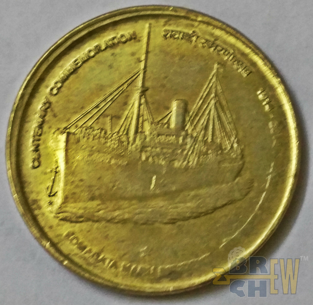 Indian Gold 5 Rupees Extremely Rare Coins