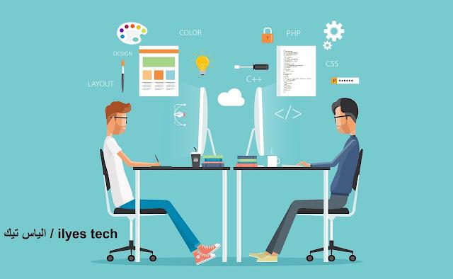 البرمجة أم التصميم