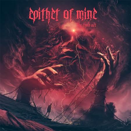 EPITHET OF MINE: Κυκλοφορούν το ντεμπούτο EP τους