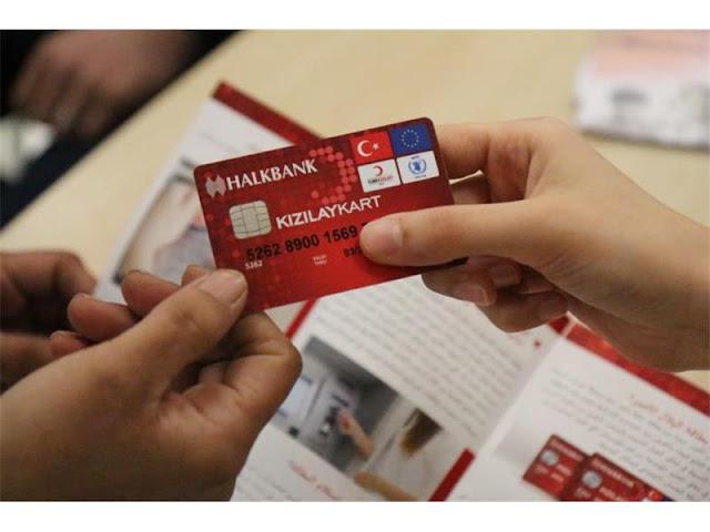 مبلغ من الهلال الأحمر للسوريين في نهاية تموز