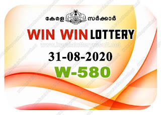 Kerala Lottery Result 31-08-2020 Win Win W-580 kerala lottery result, kerala lottery, kl result, yesterday lottery results, lotteries results, keralalotteries, kerala lottery, keralalotteryresult, kerala lottery result live, kerala lottery today, kerala lottery result today, kerala lottery results today, today kerala lottery result, Win Win lottery results, kerala lottery result today Win Win, Win Win lottery result, kerala lottery result Win Win today, kerala lottery Win Win today result, Win Win kerala lottery result, live Win Win lottery W-580, kerala lottery result 31.08.2020 Win Win W 580 August 2020 result, 31 08 2020, kerala lottery result 31-08-2020, Win Win lottery W 580 results 31-08-2020, 31/08/2020 kerala lottery today result Win Win, 31/08/2020 Win Win lottery W-580, Win Win 31.08.2020, 31.08.2020 lottery results, kerala lottery result August 2020, kerala lottery results 31th August 2020, 31.08.2020 week W-580 lottery result, 31-08.2020 Win Win W-580 Lottery Result, 31-08-2020 kerala lottery results, 31-08-2020 kerala state lottery result, 31-08-2020 W-580, Kerala Win Win Lottery Result 31/08/2020, KeralaLotteryResult.net, Lottery Result