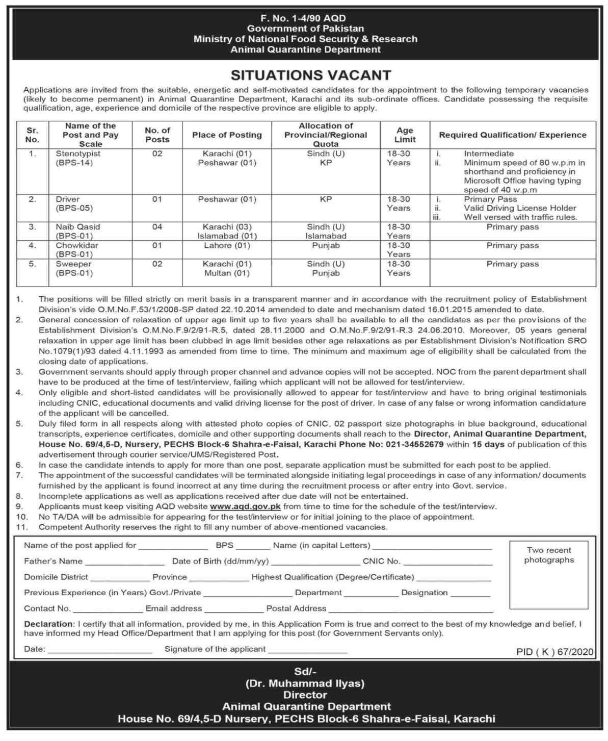Ministry of National Food Security & Research MNFSR Karachi 2020 for Stenotypist, Driver, LTV Driver & more