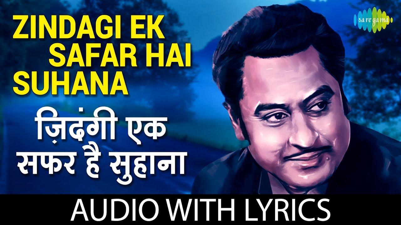 Zindagi Ek Safar Hai Suhana Lyrics in Hindi