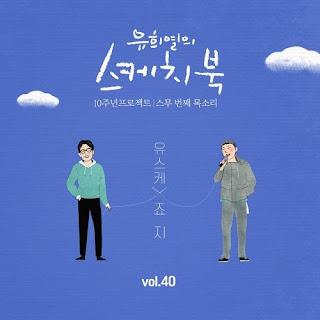 [Single] George - Rain (MP3) full zip rar 320kbps