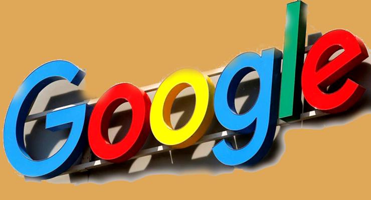 WordPress - To block Google's Ad Tracking Tech
