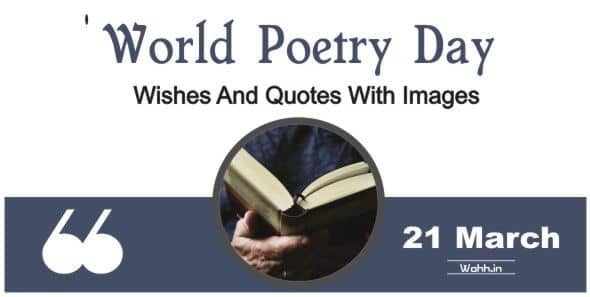 World Poetry Day Quotes In Hindi