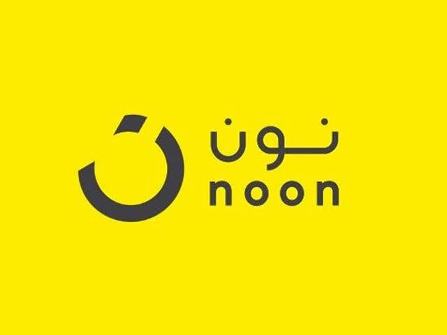 اقوي كود خصم نون مصر جديد فعال 100% على جميع المتجر - Coupon Noon Discount