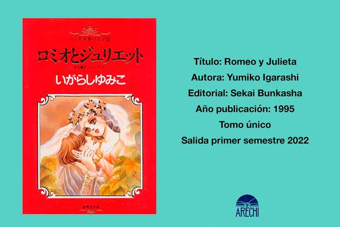 Romeo y Julieta (Romeo to Juliet) manga - Yumiko Igarashi - Arechi
