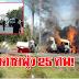 เผยนาทีไฟท่วมรถตู้ หลังชนปิกอัพสยองบ้านบึง ยอดตายพุ่ง 25 ศพ!! (คลิป ภาพชุด)