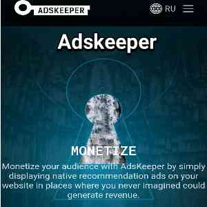Adskeeper CPM Rates 2021 | ADSKEEPER Review 2021