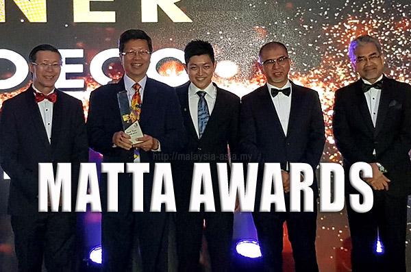 2019 MATTA Awards