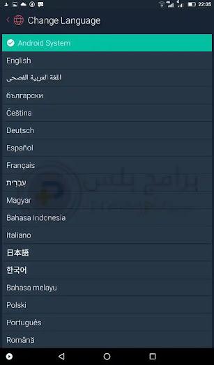 لغات برنامج تسجيل المكالمات سامسونج